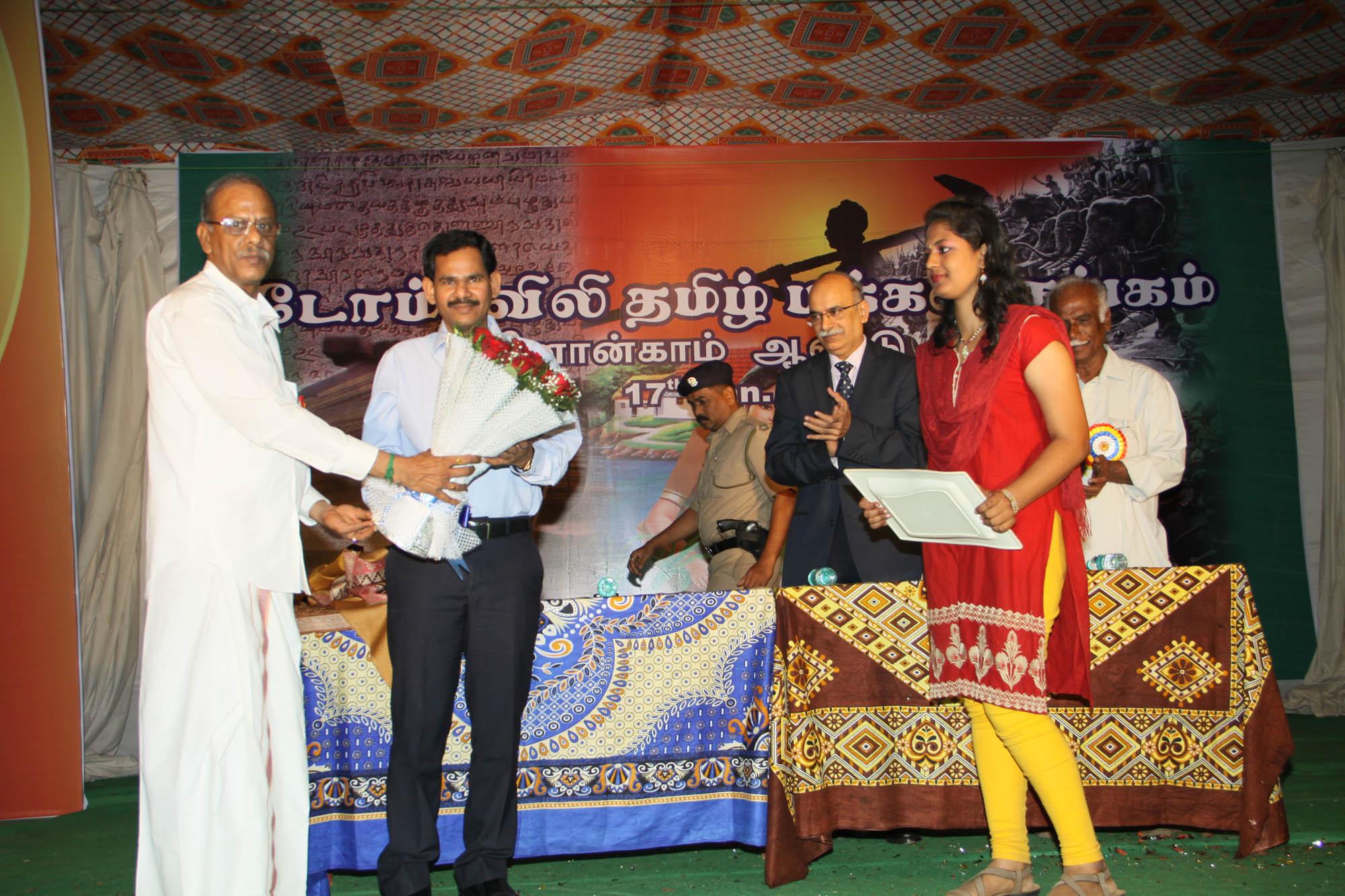 Tamil Sangam, Dombivli Tamil Makkal Sangam